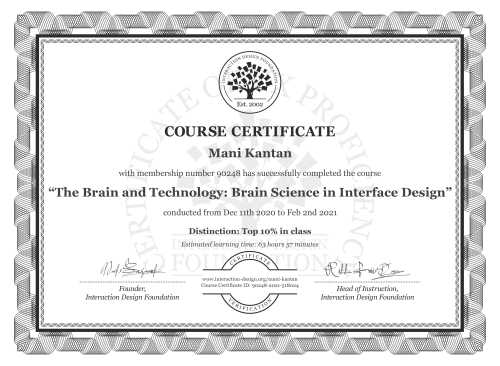 Mani Kantan's Course Certificate: The Brain and Technology: Brain Science in Interface Design