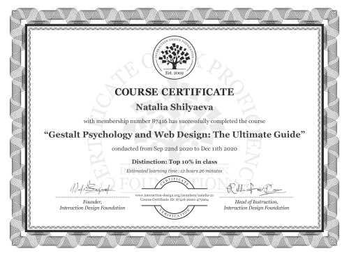 Natalia Shilyaeva's Course Certificate: Gestalt Psychology and Web Design: The Ultimate Guide