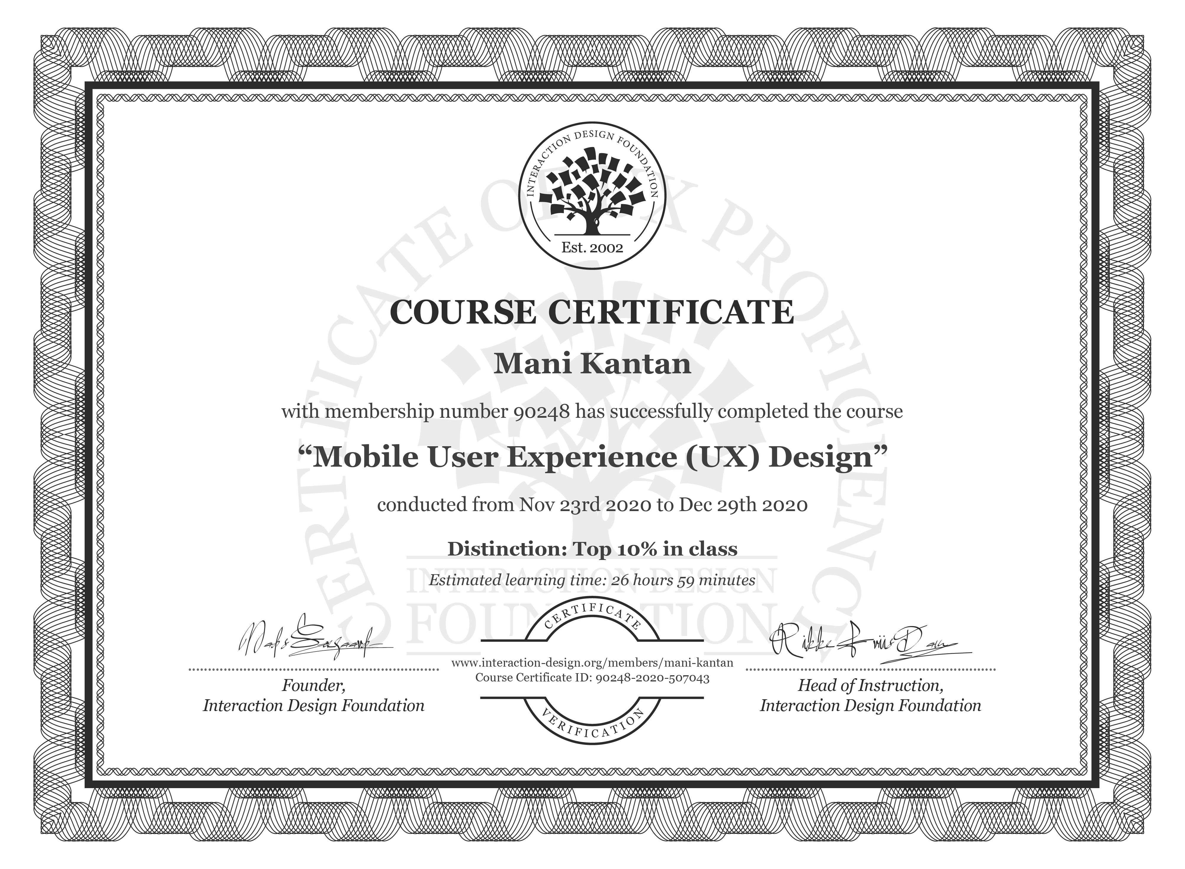 Mani Kantan's Course Certificate: Mobile User Experience (UX) Design