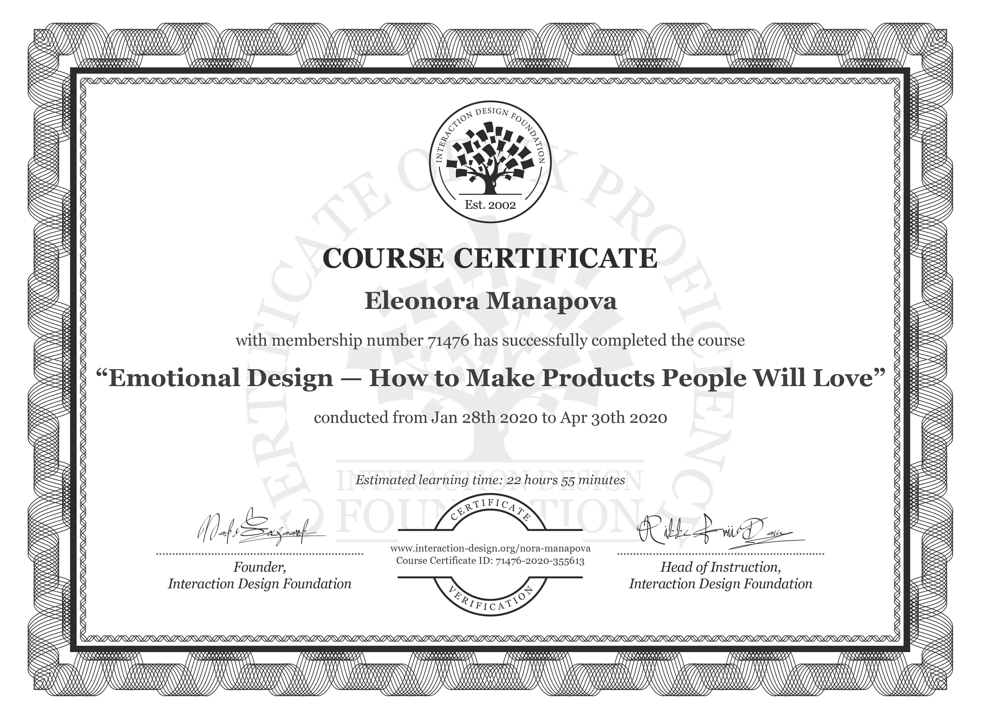 Eleonora Manapova's Course Certificate: Emotional Design — How to Make Products People Will Love
