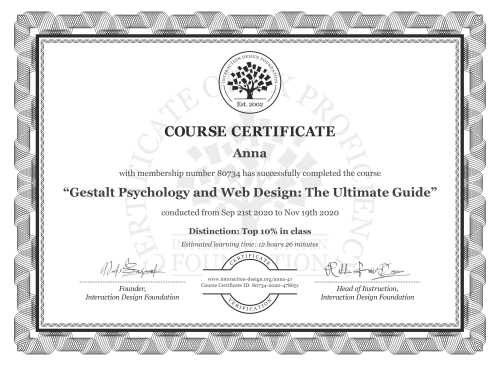 Anna's Course Certificate: Gestalt Psychology and Web Design: The Ultimate Guide
