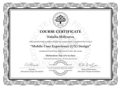 Natalia Shilyaeva's Course Certificate: Mobile User Experience (UX) Design