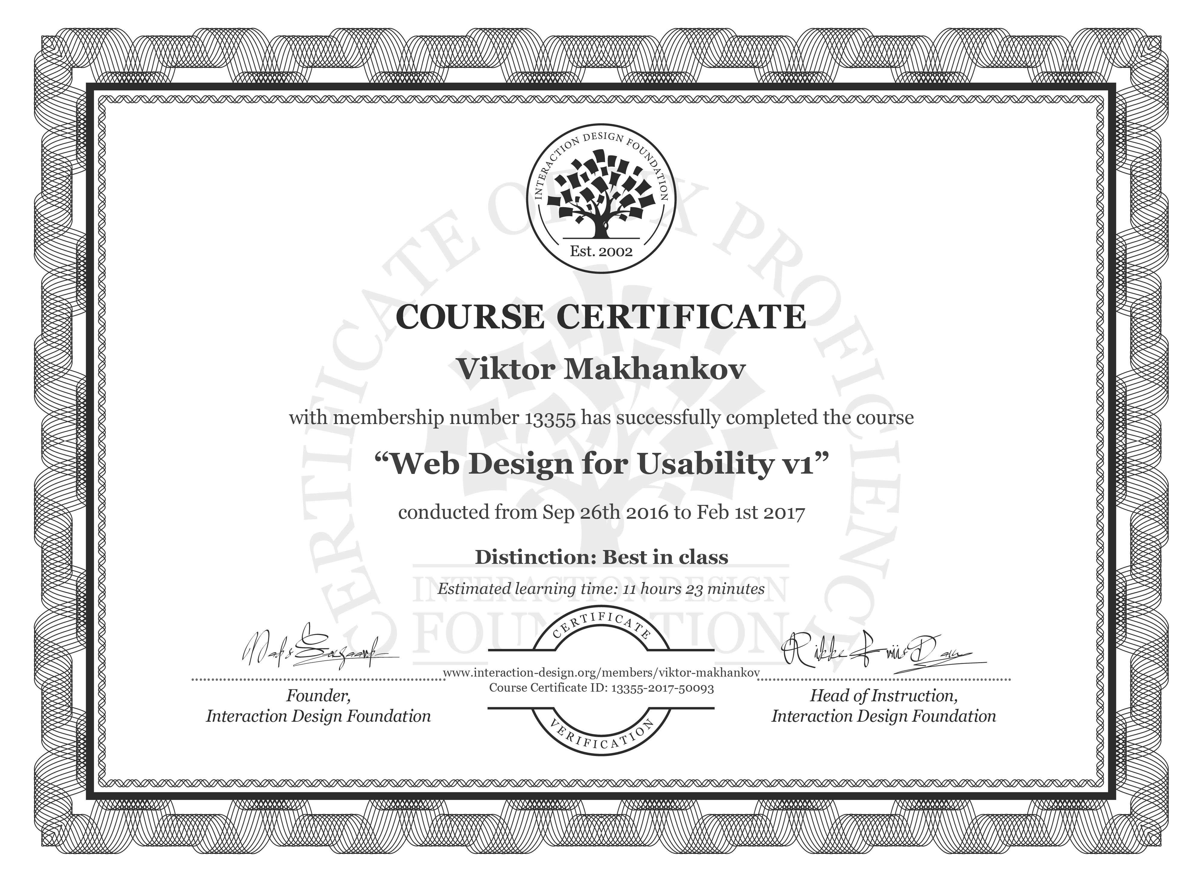 Viktor Makhankov's Course Certificate: Web Design for Usability