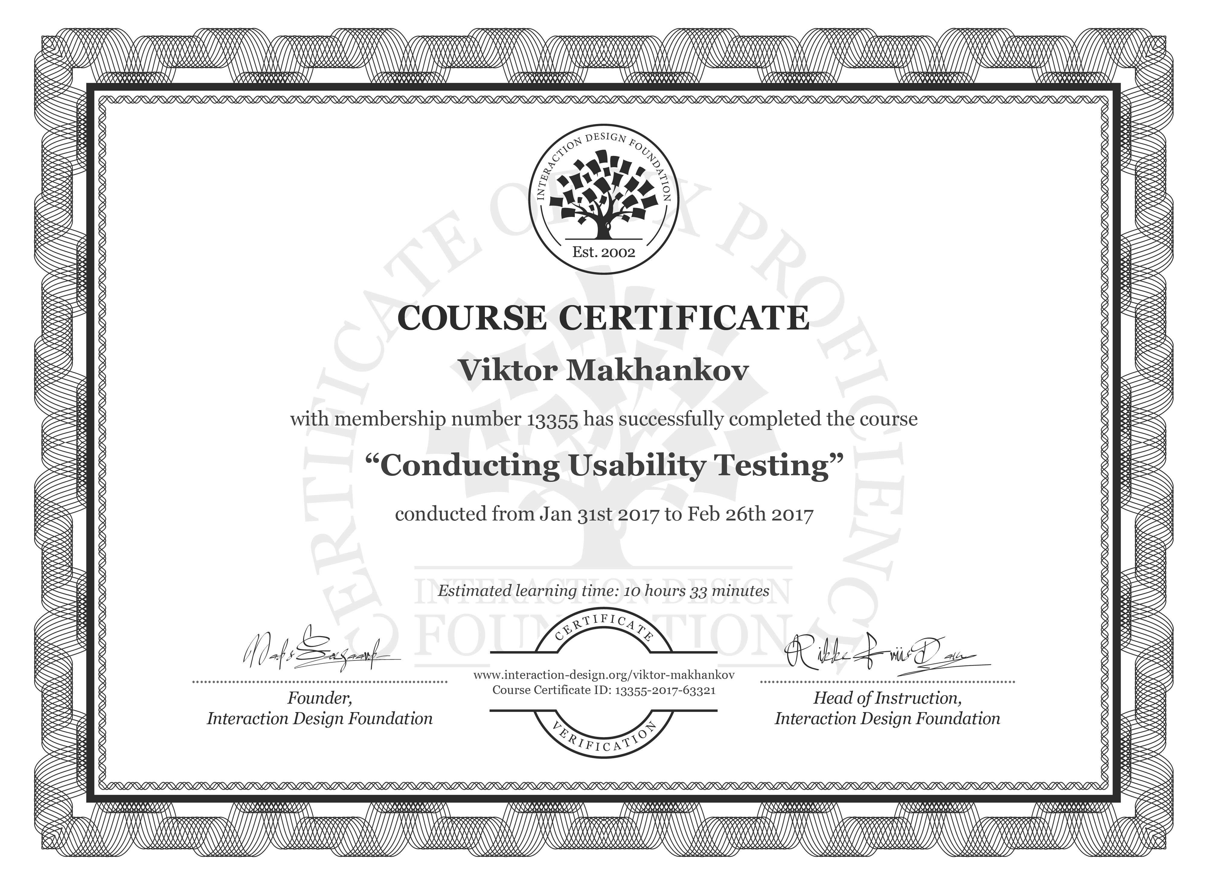 Viktor Makhankov's Course Certificate: Conducting Usability Testing