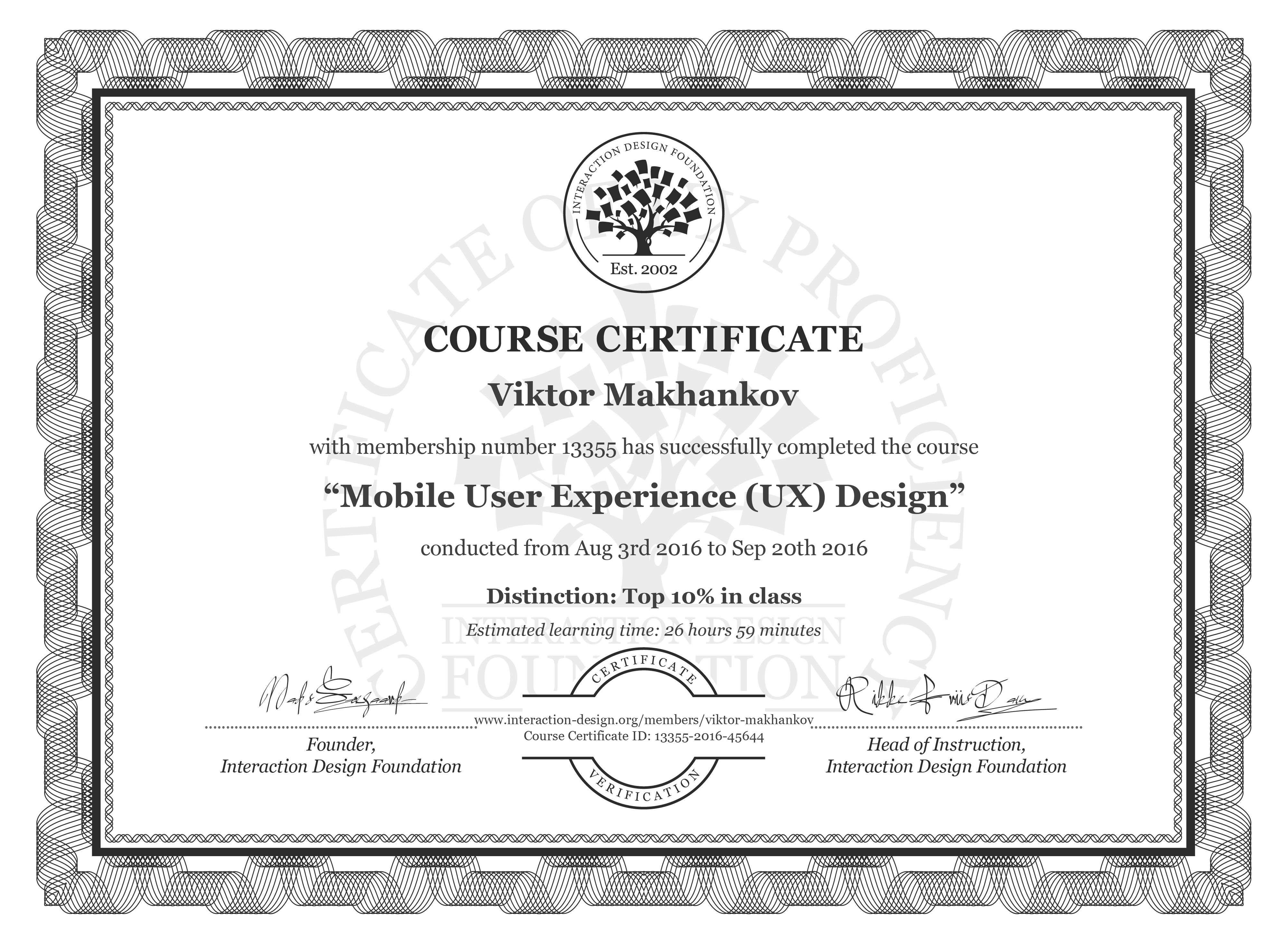Viktor Makhankov: Course Certificate - Mobile User Experience (UX) Design