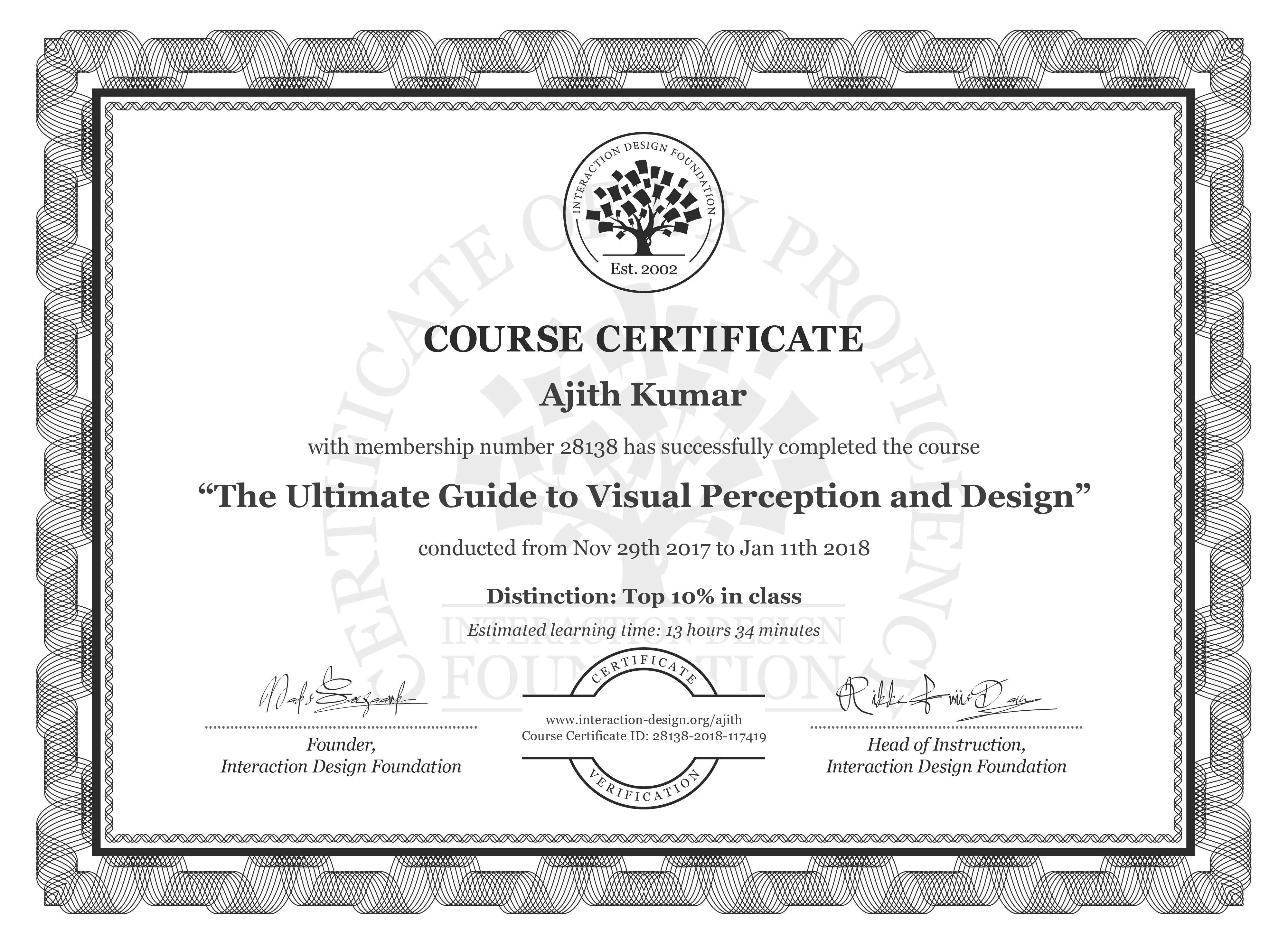 Ajith Kumar: Course Certificate - The Ultimate Guide to