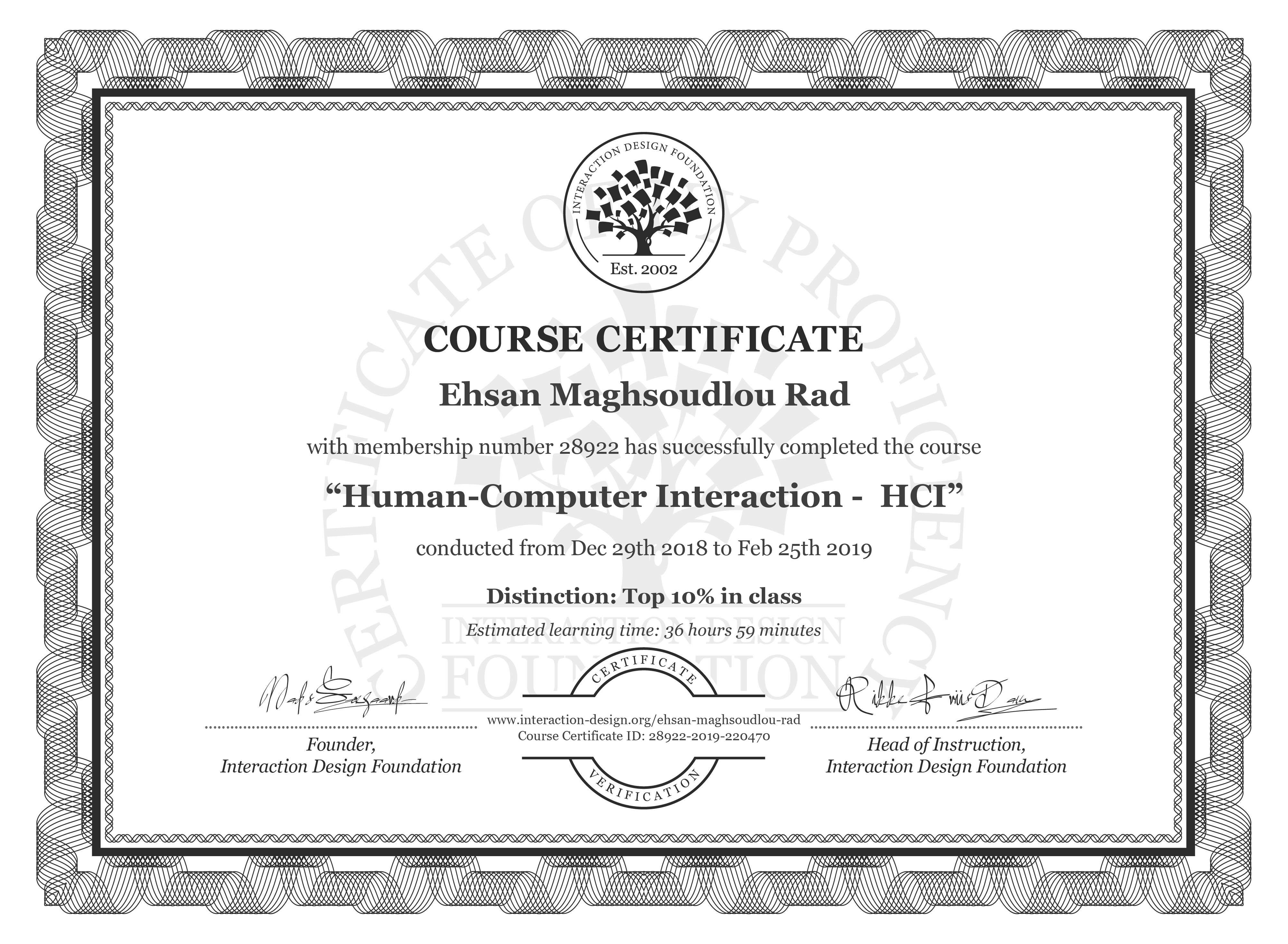 Ehsan Maghsoudlou Rad's Course Certificate: Human-Computer Interaction -  HCI
