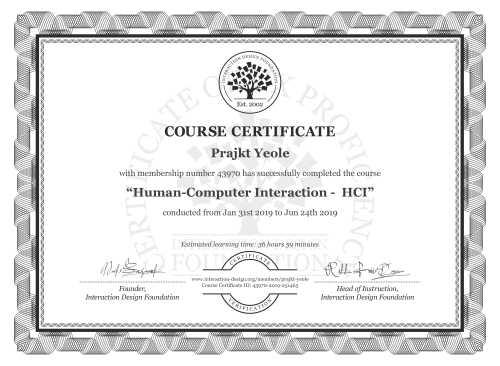 Prajkt Yeole's Course Certificate: Human-Computer Interaction -  HCI