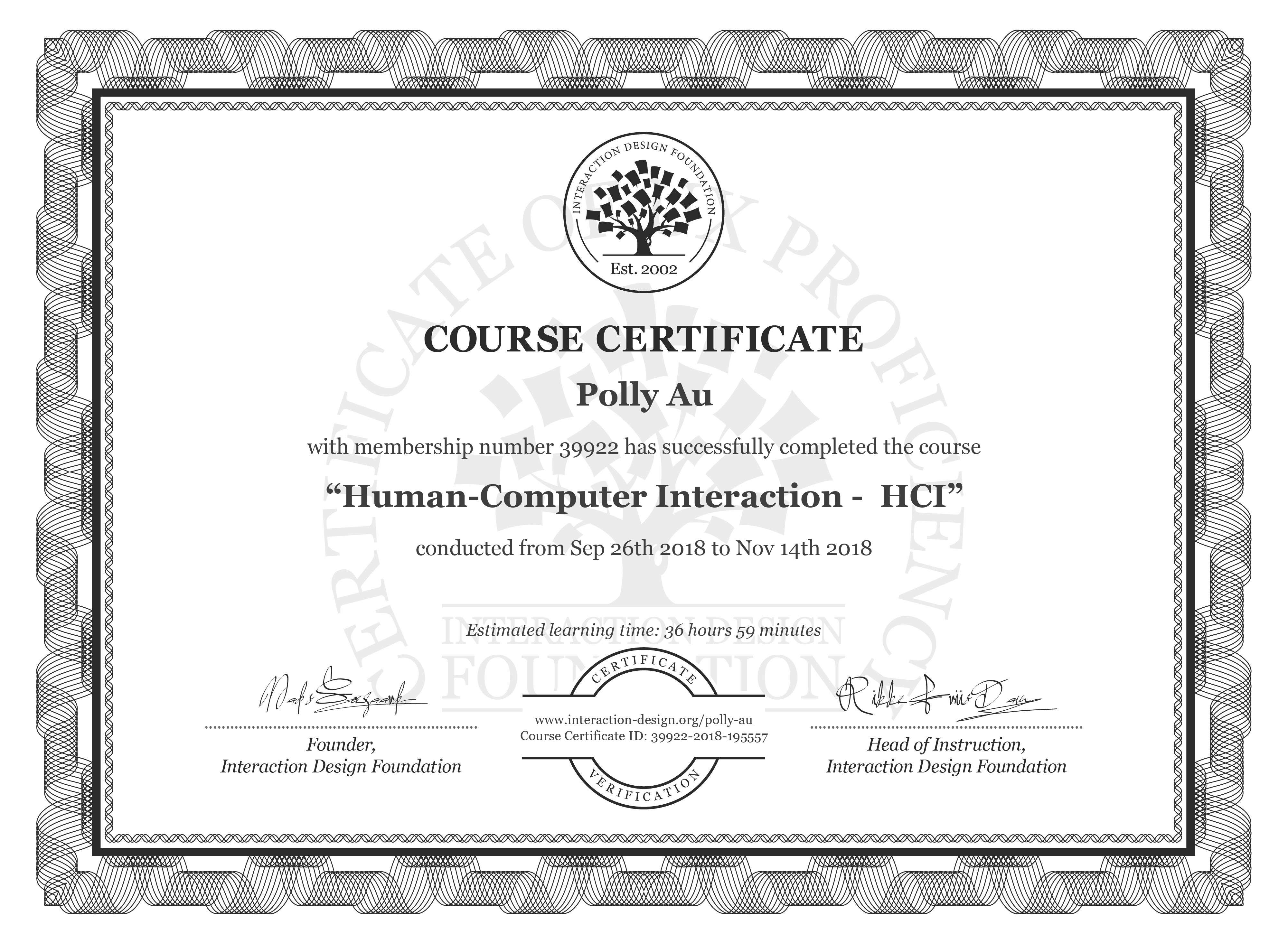 Polly Au's Course Certificate: Human-Computer Interaction -  HCI