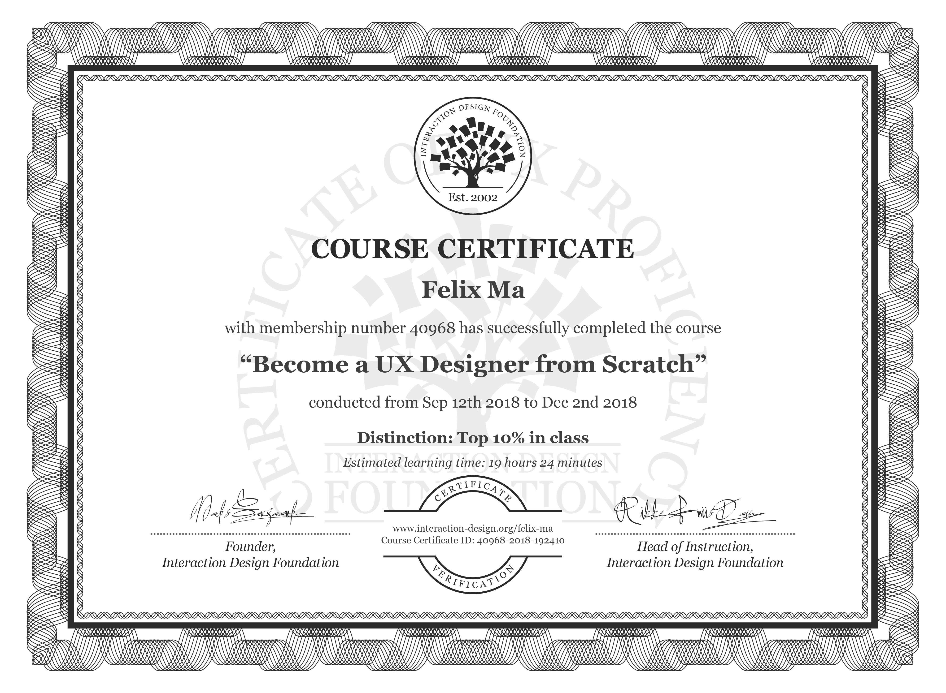 Felix Ma's Course Certificate: User Experience: The Beginner's Guide