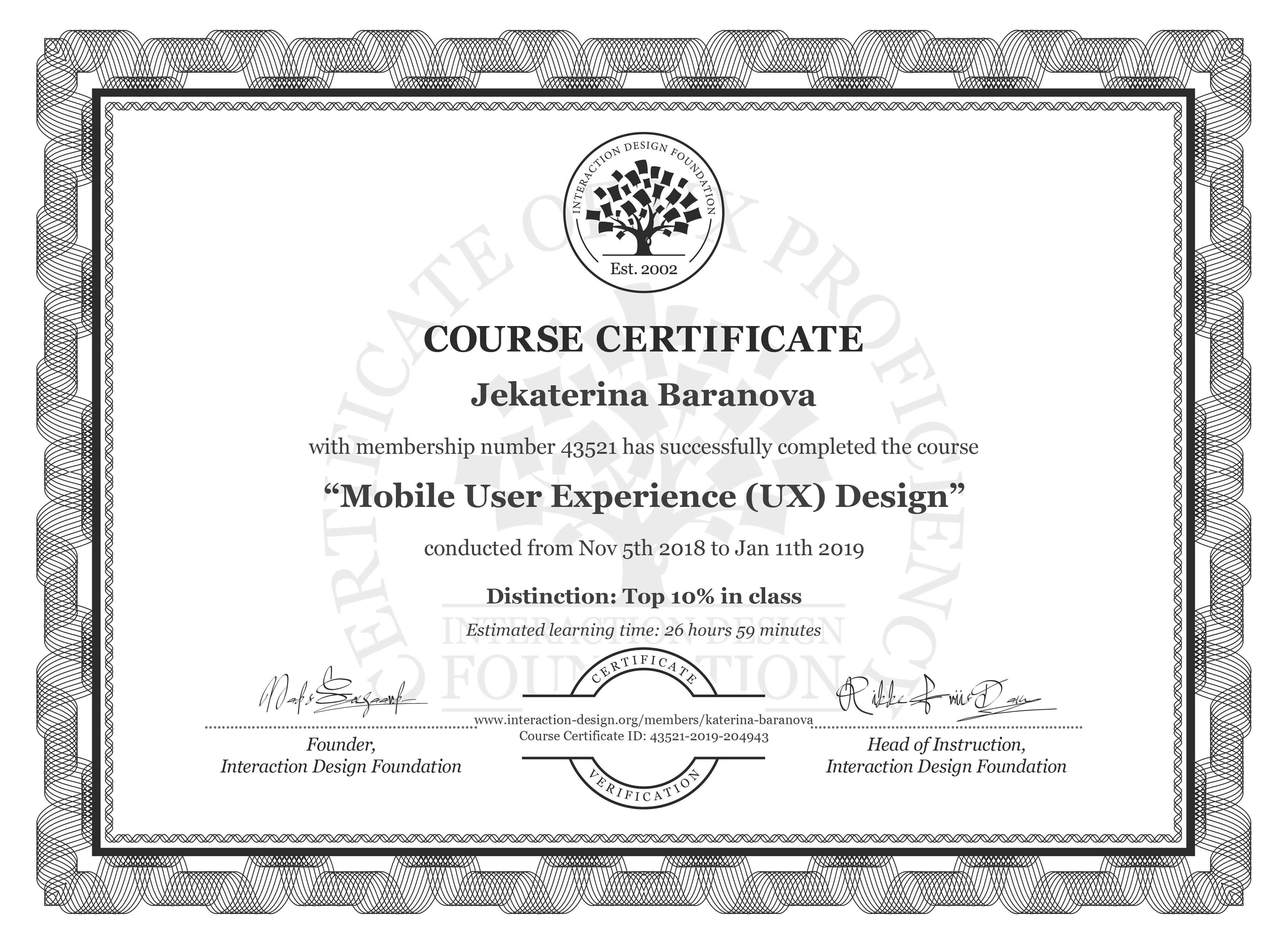 Jekaterina Baranova: Course Certificate - Mobile User Experience (UX) Design