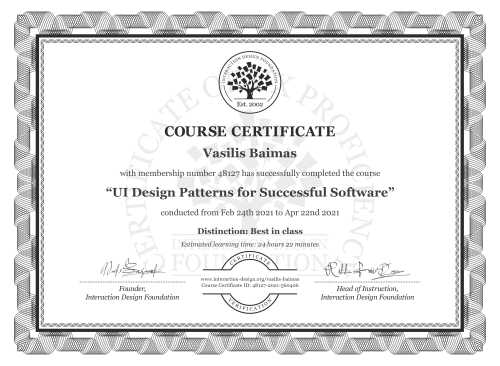 Vasilis Baimas's Course Certificate: UI Design Patterns for Successful Software