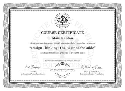 Mani Kantan's Course Certificate: Design Thinking: The Beginner's Guide