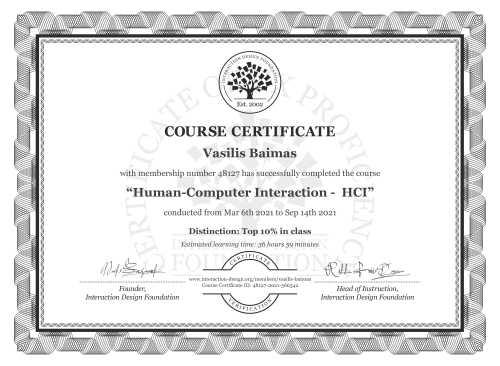 Vasilis Baimas's Course Certificate: Human-Computer Interaction -  HCI