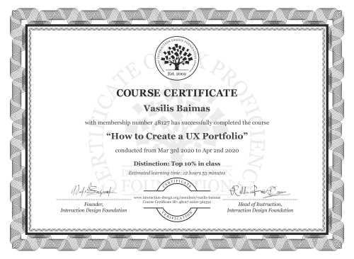 Vasilis Baimas's Course Certificate: How to Create a UX Portfolio
