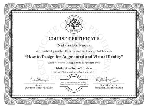 Natalia Shilyaeva's Course Certificate: How to Design for Augmented and Virtual Reality