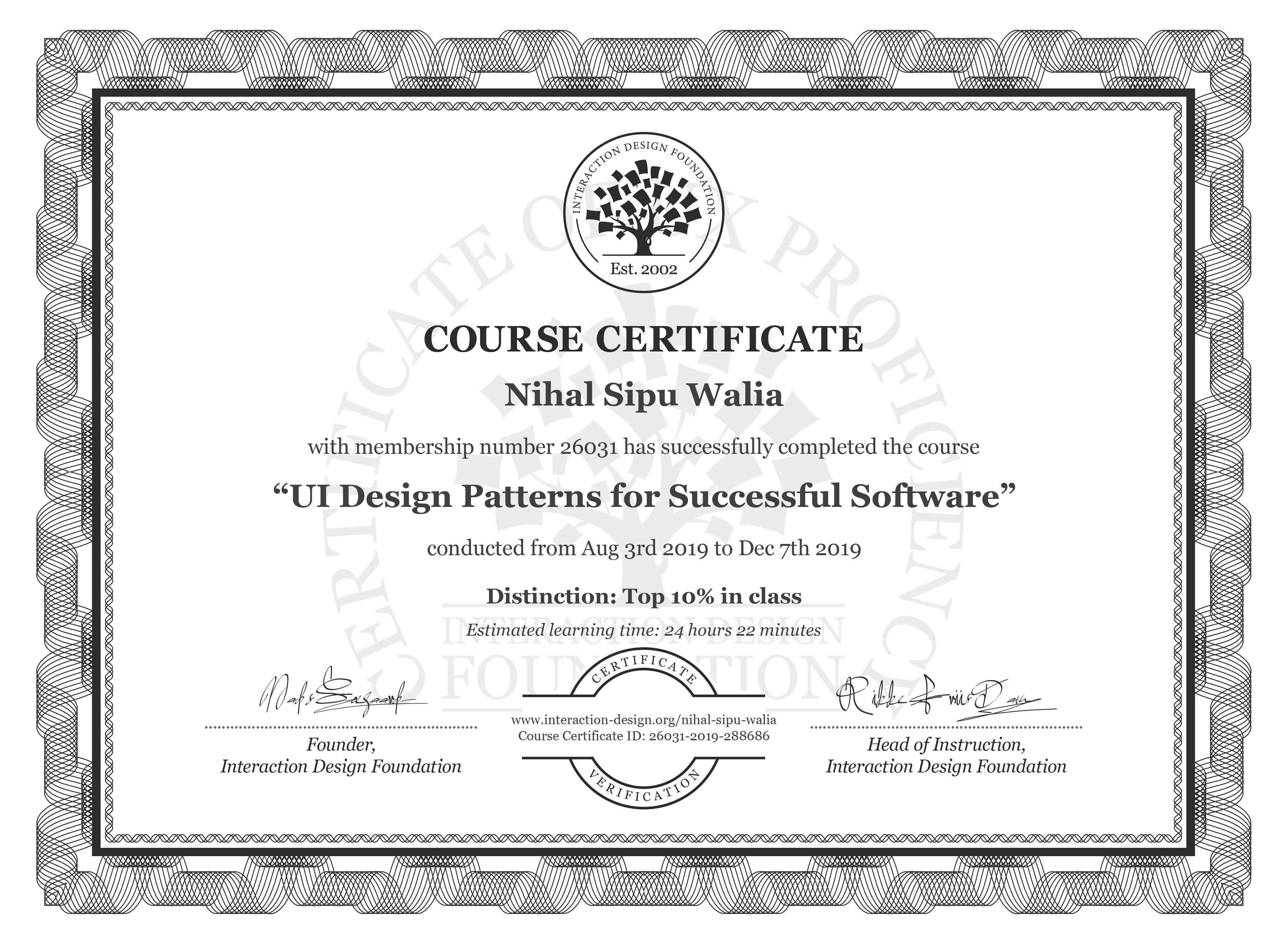 Nihal Sipu Walia: Course Certificate - UI Design Patterns for Successful Software