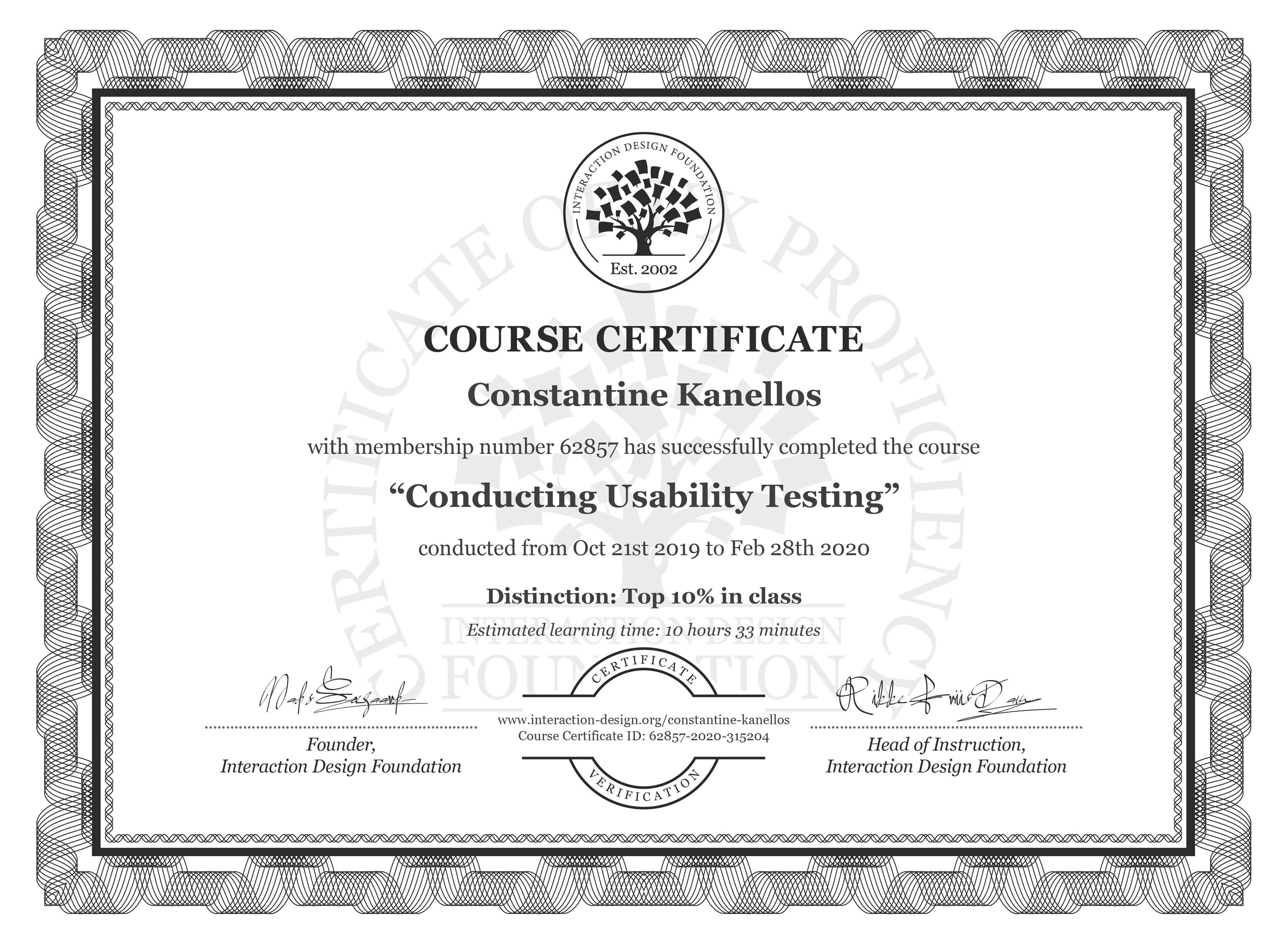 Constantine Kanellos's Course Certificate: Conducting Usability Testing
